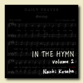 IN THE HYMN, vol. 2 (2008)